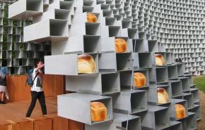 Bjarke Ingel's Serpentine Pavilion To Be Featured On The Great British BakeOff