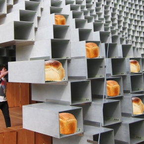 Bjarke Ingel's Serpentine Pavilion To Be Featured On The Great British Bake Off